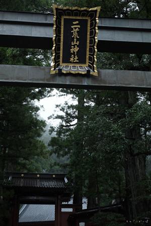 二荒山神社-6647