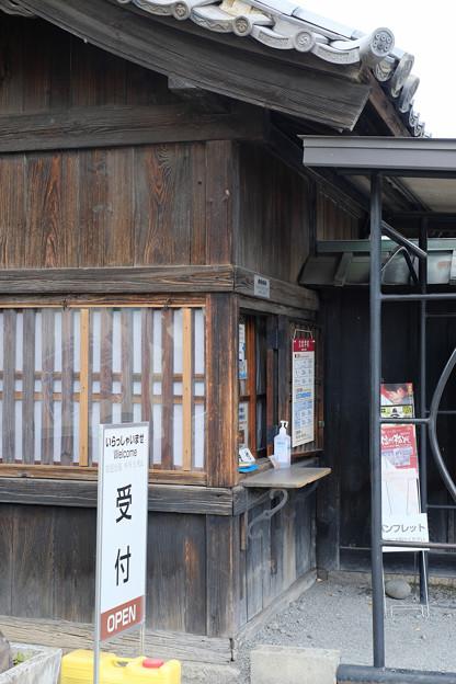 13松代_文武学校_受付-0715