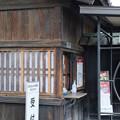 Photos: 13松代_文武学校_受付-0715