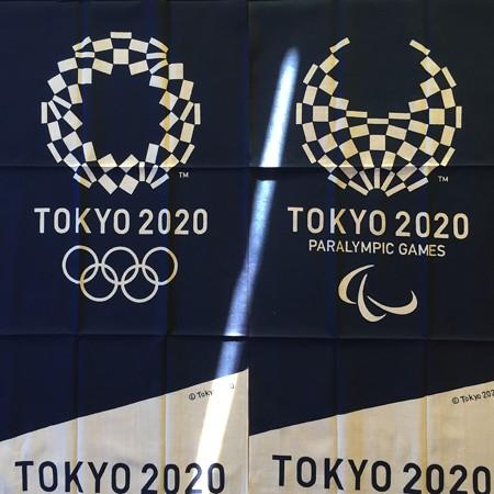 東京オリンピック パラリンピック手ぬぐい