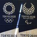 写真: 東京オリンピック パラリンピック手ぬぐい
