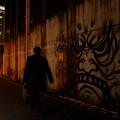 写真: 怖い夜道