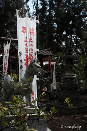 14上之臺(かみのだい)稲荷神社-3125