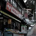 写真: 10_2門前町_鳥居-3615