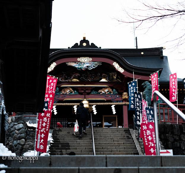 写真: 13やっと御嶽神社到着!-3544