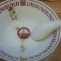 味噌中華そばムタヒロ