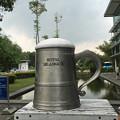 Photos: Selangor