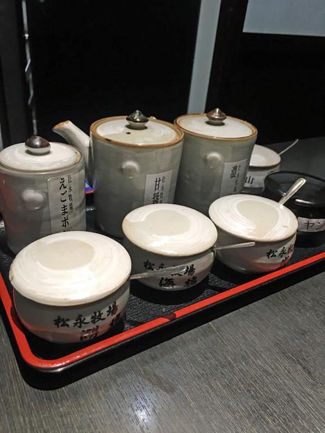 松永牧場 銀座本店