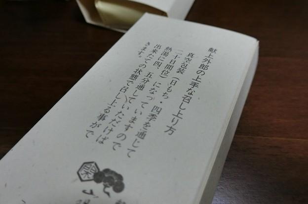 CIMG0476