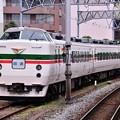 横須賀駅。。臨時列車で運行して横須賀で休憩のあずさ号カラー485系。。20160619