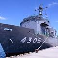 Photos: 館山港へ接岸していた多用途支援艦えんしゅう。。