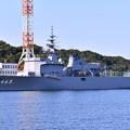 軍港めぐりに乗って。。田浦港 掃海母艦うらが  20160806