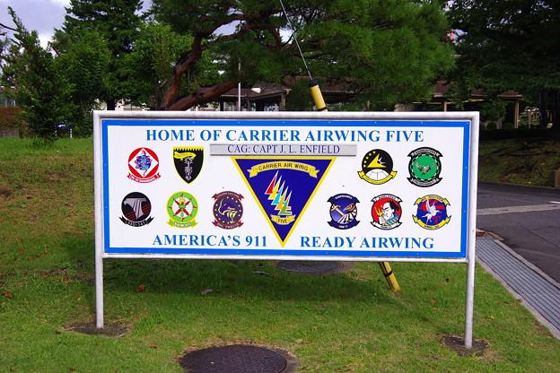 厚木基地の第5航空団。。20160820