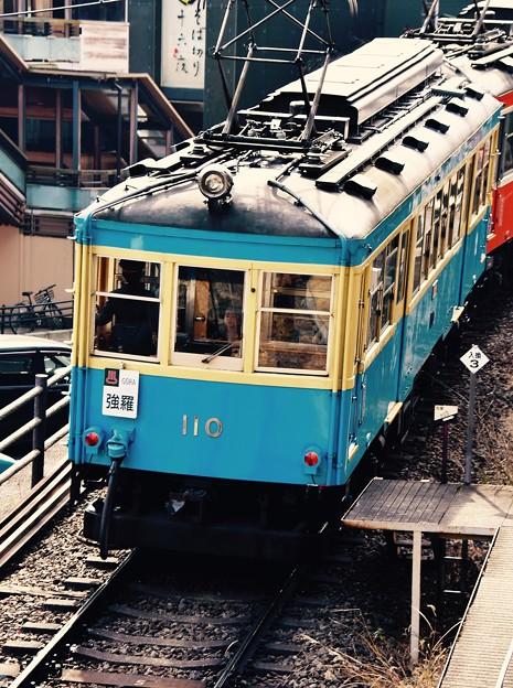 最後の勇姿。。箱根湯本駅から。モハ2形110号(^^)。。20170129