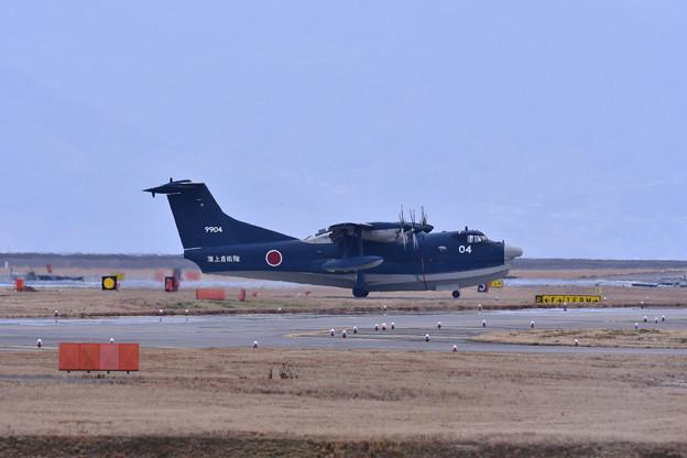 ある日の岩国基地。。海上自衛隊飛行艇US-2 タッチ&ゴーから帰投 20170208