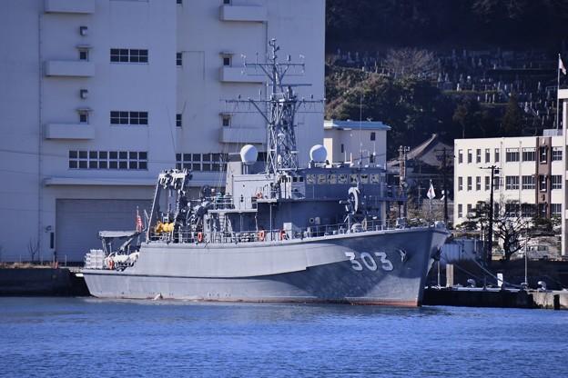 軍港めぐりから見る長浦港の木造掃海艦はちじょう。。もう引退間近 20170212
