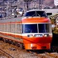 夕方の開成駅。。昭和エースだったLSE 7000系 はこね号。。20170219