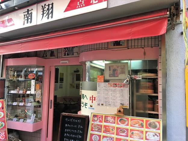 神戸南京街 屋台と料理 (6)