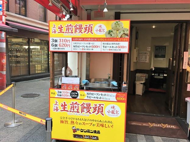 神戸南京街 屋台と料理 (9)