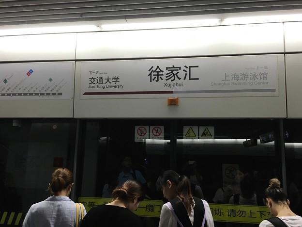 徐家雁 日系のお店 (1)