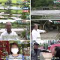 TV報道2 2016-04-27