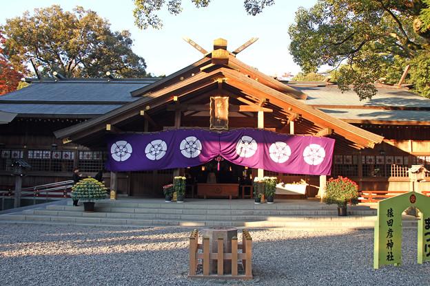 猿田彦神社(三重県伊勢市)