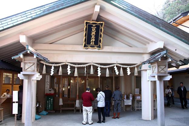 二見興玉神社(三重県伊勢市)