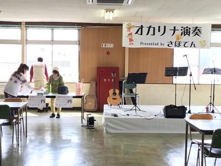 ToyohashiZosen10
