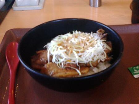 SukiyaKagamiike03