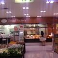 パン工場 イオン南陽店
