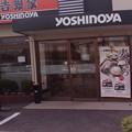 吉野家 248号線岡崎北店