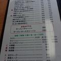Mitsuwaya03