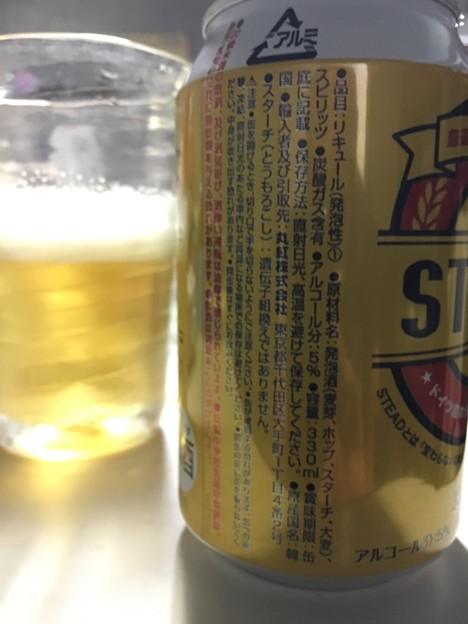 5shikini05