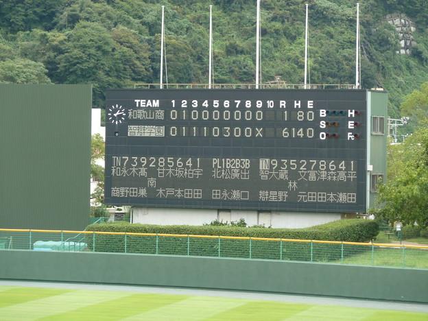 2016秋季大会3位決定 (5)