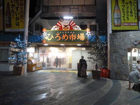 亀次_20161203 (7)