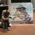 Photos: 怪獣酒場にてゴモラさんだからって大阪城用意してる隣のお兄さん用意周到すぎww