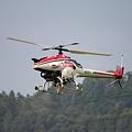 写真: 農薬空中散布 無人ヘリコプター 3