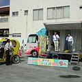Photos: 旅するラジオ12:20に出...