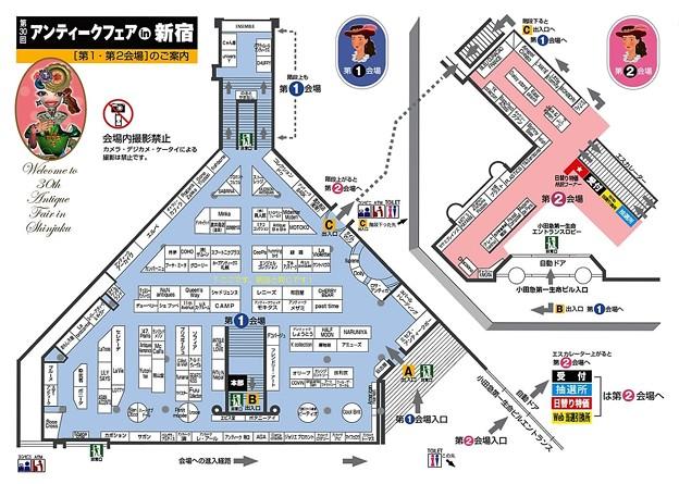 map5.27-5.29