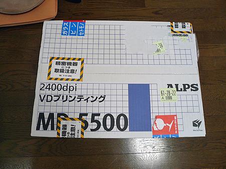 P1040173