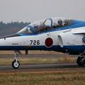 百里基地航空祭39 ブルーインパルス