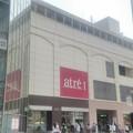 Photos: 【5月23日は銀座へ6】この奥が中央通り