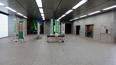 足立区役所にて(2016/08/30)その4