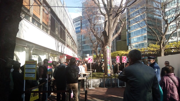西銀座チャンスセンターその1(2016/12/15)