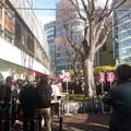 Photos: 西銀座チャンスセンターその1(2016/12/15)