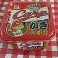 カープ 味噌