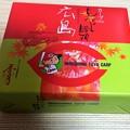 Photos: カープ もみじ饅頭