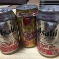 Photos: カープ 優勝ビール 酎ハイ