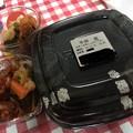Photos: 吉野家 牛丼