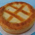 Photos: 岩手県北上市*トロイカのチーズケーキ2